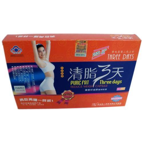 Pure Fat Three days Reduce weight capsule