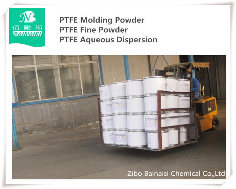 PTFE/teflon fine powder Ftoroplast resin