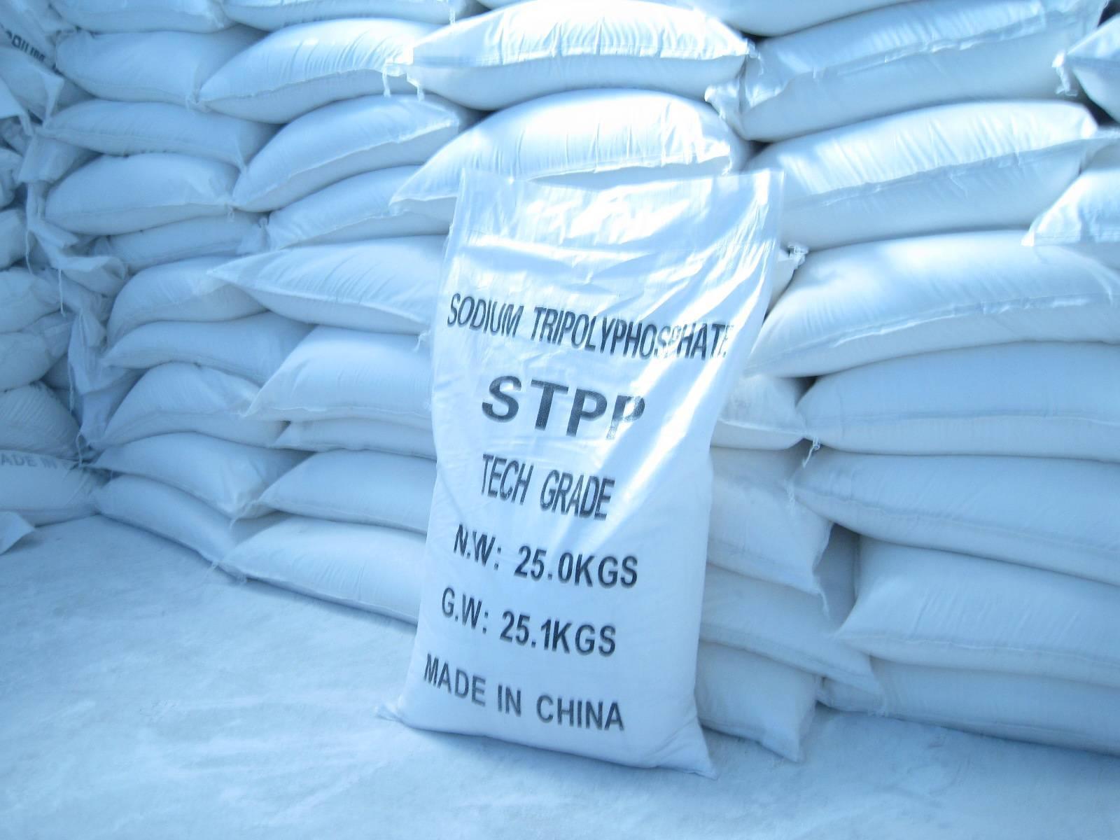 STPP94%---Sodium Tripolyphosphate