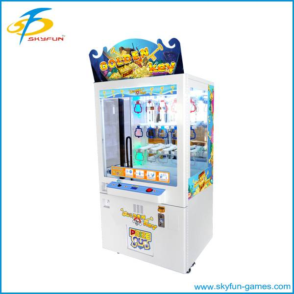 Coin operated gift machine