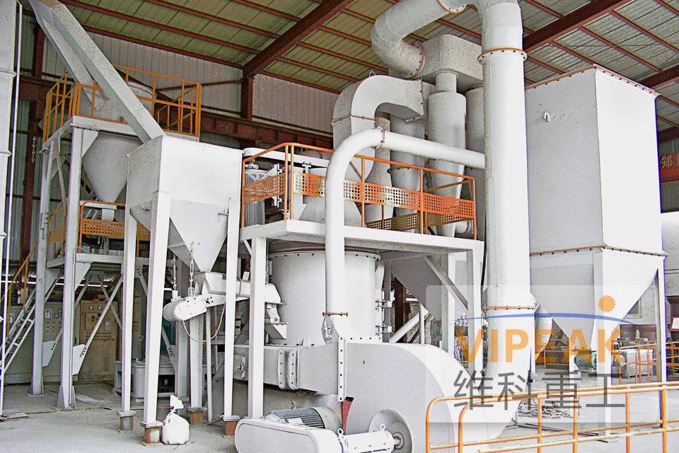 three roll mills pulverizers vertical grinder