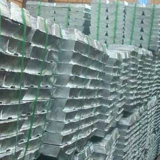 Sell zinc ingots 99.9%