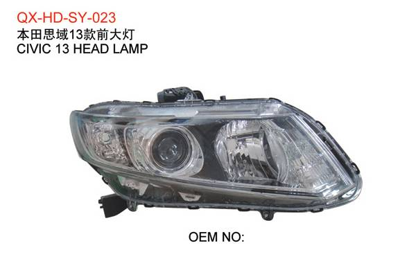Honda Civic head lamp (YEAR 2012)