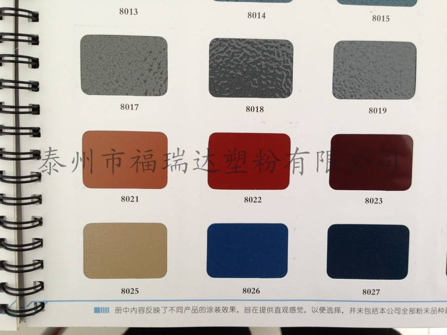 supply golded flower powder coating