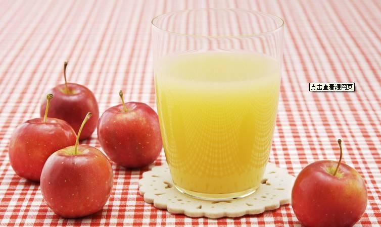 Apple Juice Production Line