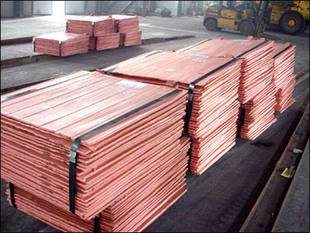 Sell good quality copper cathode