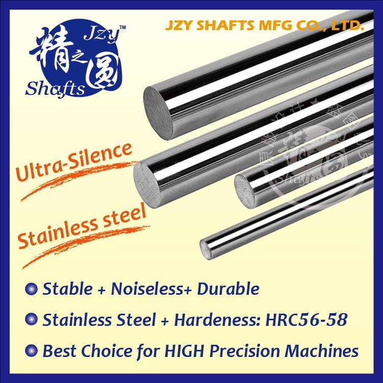 stainless steel quenched linear shaft HRC56-58 surface roughness 0.05