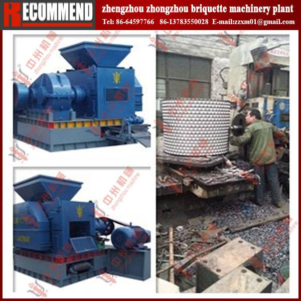 Reliable supplier high capacity new type briquetting machine