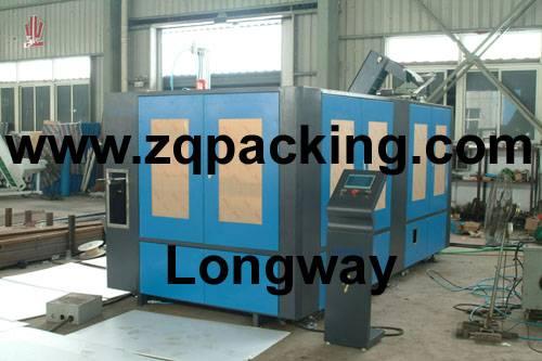 ZQ-B2 blow moulding machine