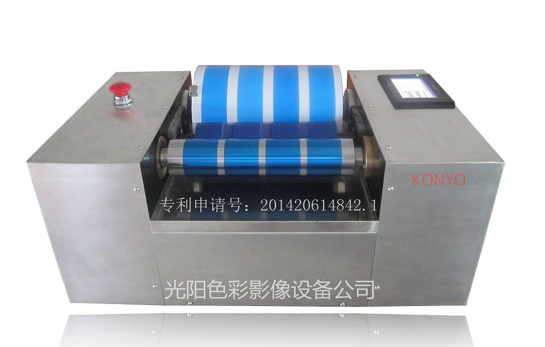 Offset printing ink test equipment