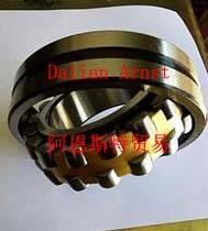 100KG LGHP2/1. bearing, high performance, high temperature bearing, mechanical instrument bearing