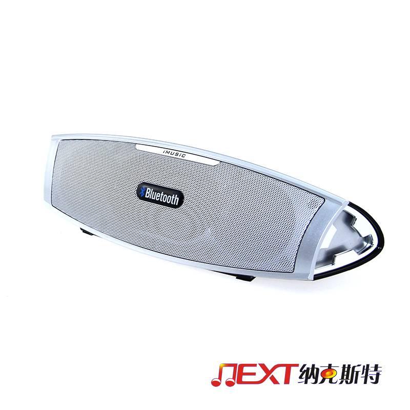 Super bass mini portable speaker factory serve China Shenzhen SEG market