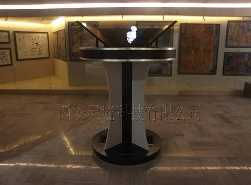 Cheoptics 360 Holographic Display