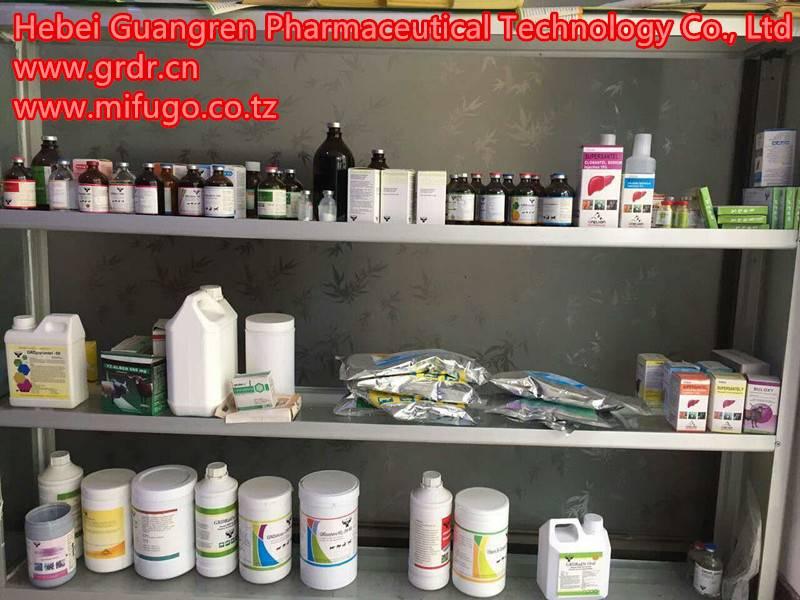 veterinary medicine from MIFUGO