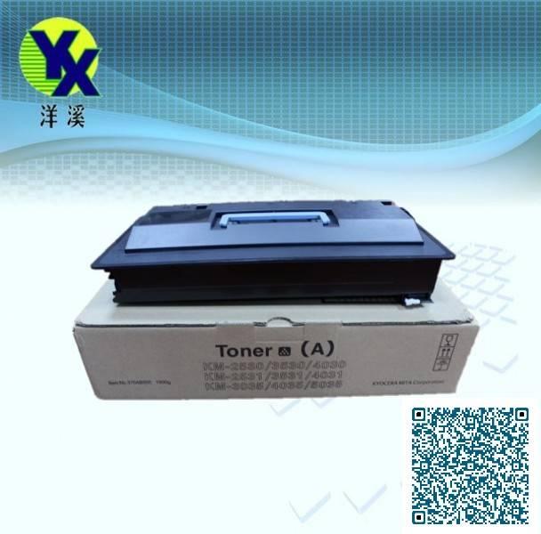 Kyocera Toner Cartridge KM3035 KM4035 KM5035 KM4030 KM2530 - Manufacturer