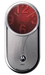 wholesale Motorola Aura