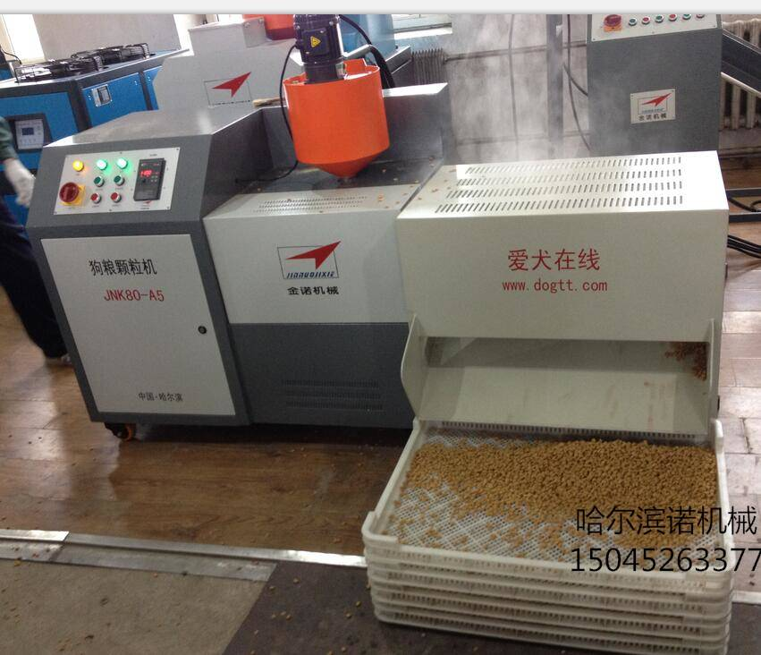 dog food processing machine/dog food making machine