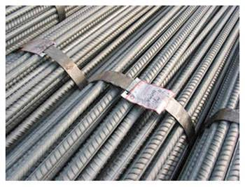 supply BS4449-Grade460 deformed steel bar