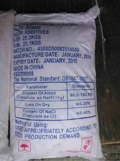 food grade sodium bicarbonate 99% purity