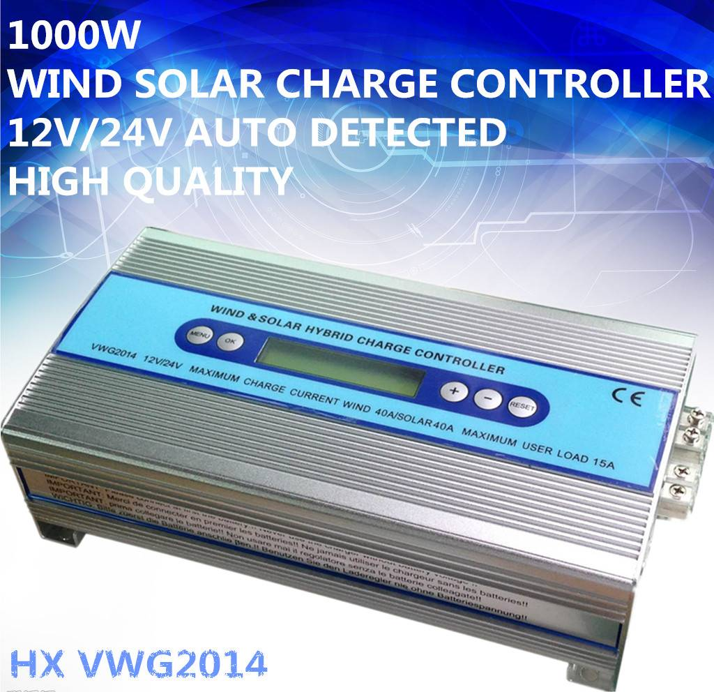 wind solar hybrid charge controller 1kw for wind turbine and solar panel