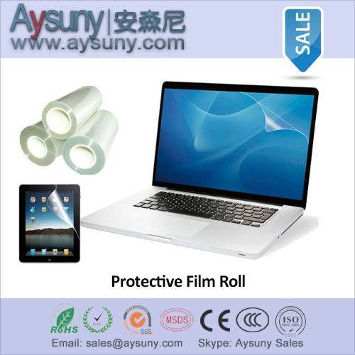All LCD screen protection film roll