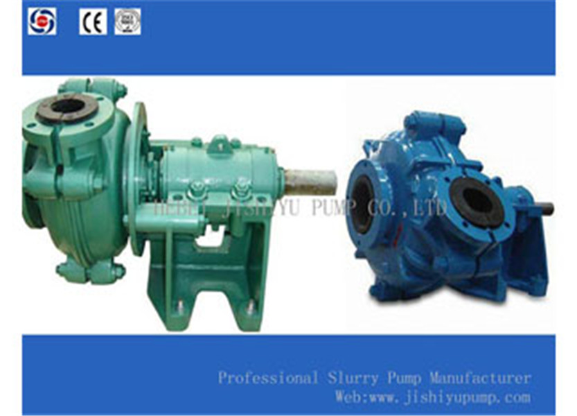 Basic composition and manufacturing materials of slurry pump