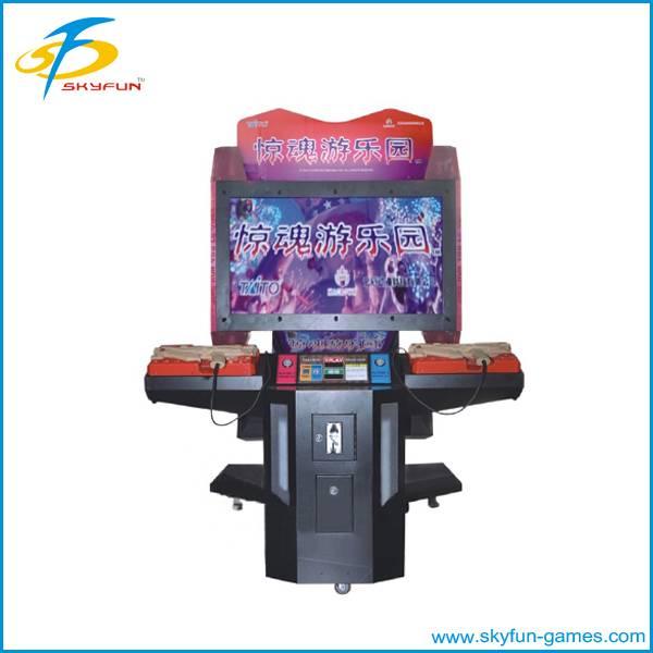 Arcade shooting gun machine