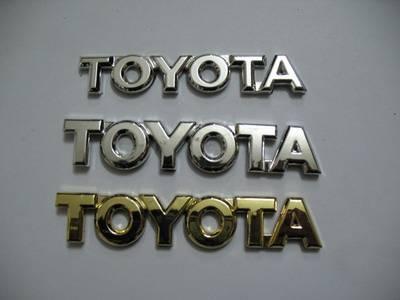 Toyota car emblem car logo chromed emblem
