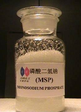 Monosodium Phosphate(MSP)