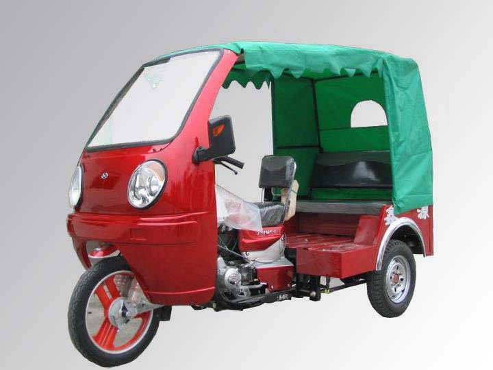 passenger tricycle 150ZK-3