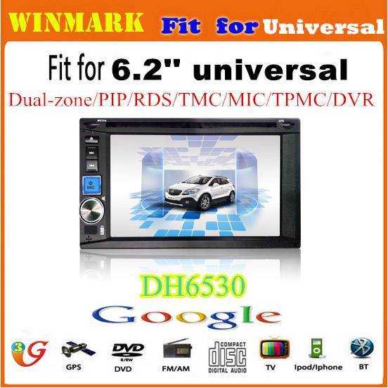 6.2inch universal double din HD touch screen car audio with GPS,BT,MIC,RDS,TMC,DVR,Radio,A-TV,DVB-T,