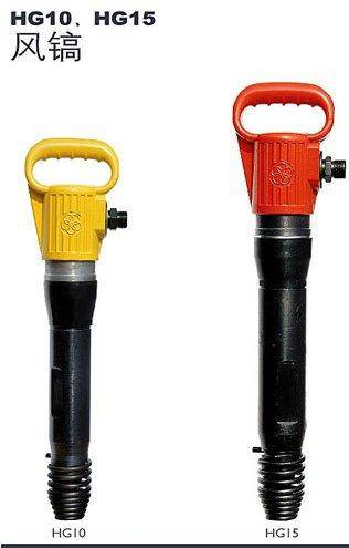 Professional wholesale betopper brand pneumatic air pick for sale