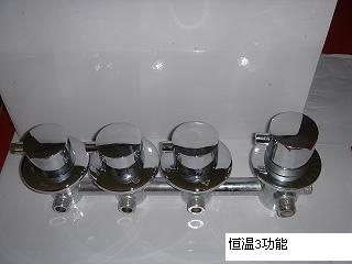 sanitary ware (thermostatic faucet shower room and massage basin parts)