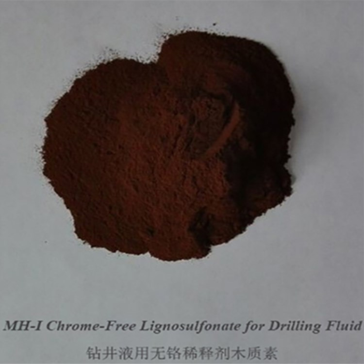 MH-I Chrome Free Lignosulfonate with Patent of Invention