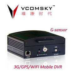 Economical 4CH HDD vehicle mobile DVR 3G live footage GPS track for Car Bus Taxi Truck