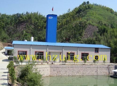 Air Separation Plant (KDO)3