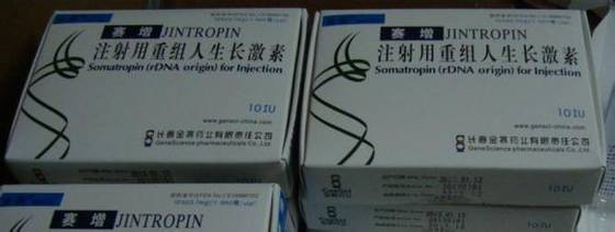 Sell Recombinant Human Growth Hormone for Injection