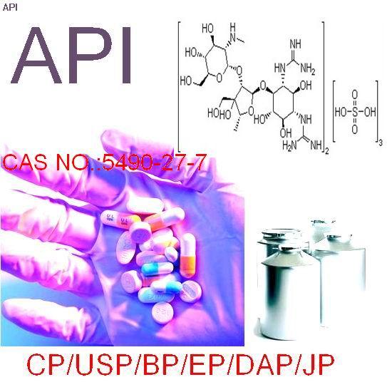 Dihydrostreptomycin Sulphate,5490-27-7
