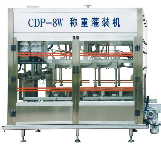 CDP-8W Weighing Filling Machine