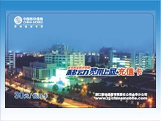 plastic membership cards, pvc card, Black Plastic Cards in china lxpack.com