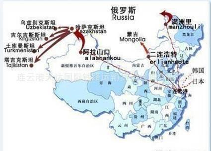 Railway freight from CHina to Kokchetau687008