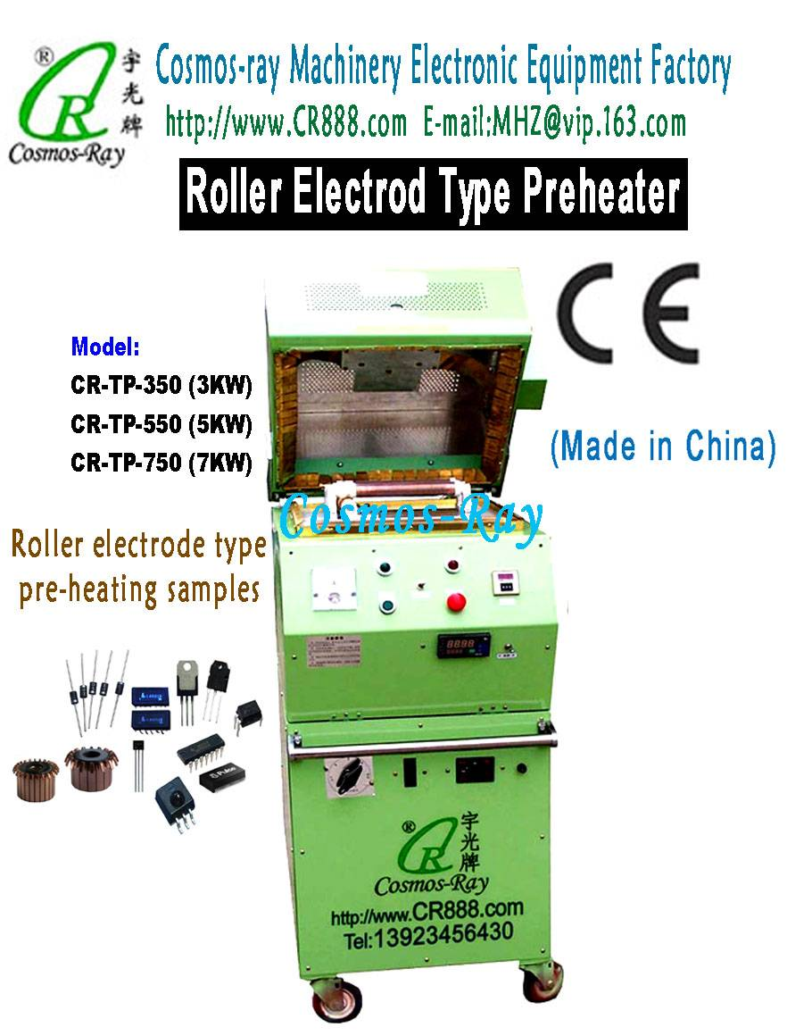 High-frequency pre-heater (Roller electrod type)