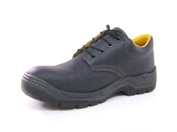 Steel Toe Safety Shoes/Safety Boots (ABP2-6001)