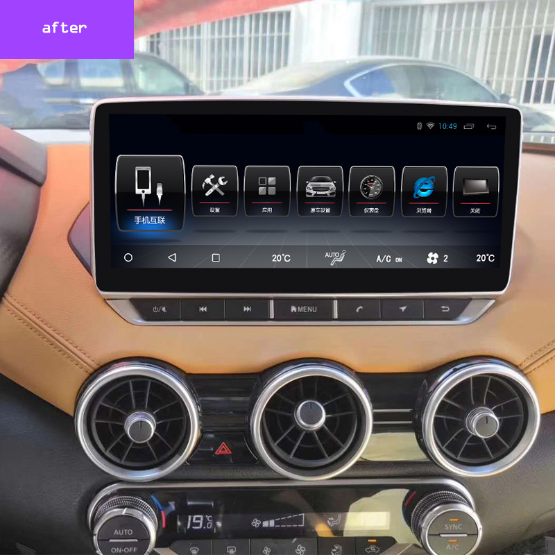 10.25 Inch Android Car Multimedia Navigation For Nissan Teana / Sylphy 2019-2020