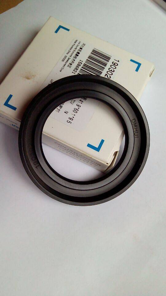 Eaton pump oil seal high pressure oil seal 41.9-60.1-9.5
