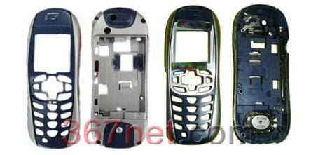Cell Phone Housing for Nextel i265