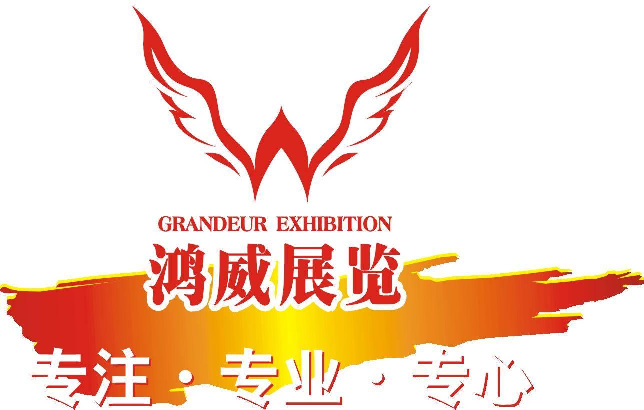 China Aluminium Building & Decoration Boards Fair 2014