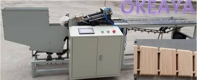 Tongue depressor making machine,tongue depressor packing machine