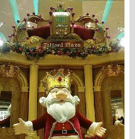 the top 5 frieght agents in China for christmas ornaments to NEWARK---skype:ww520104