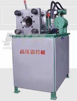 a high pressure locking tube machine